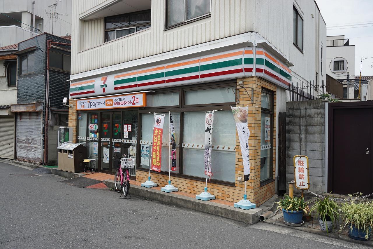 コンビ二:セブンイレブン 河内山本駅東店 489m