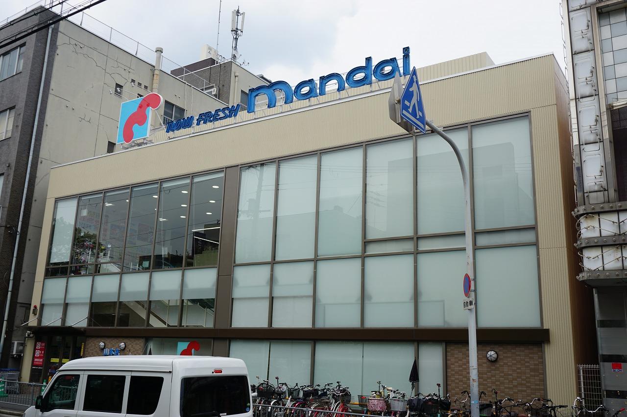 スーパー:万代 山本店 632m