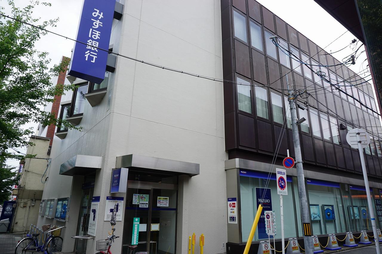 銀行:みずほ銀行山本支店 640m
