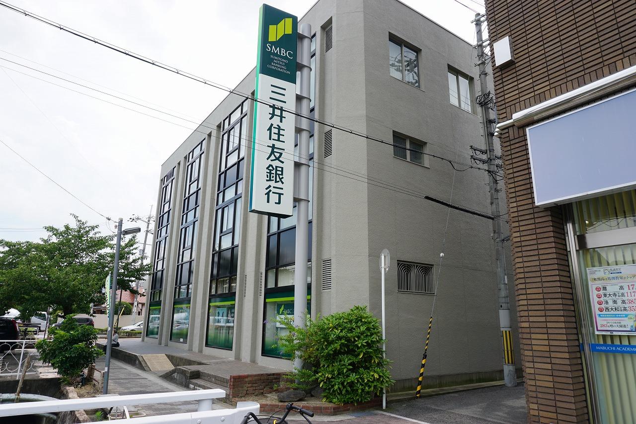 銀行:三井住友銀行山本支店 751m