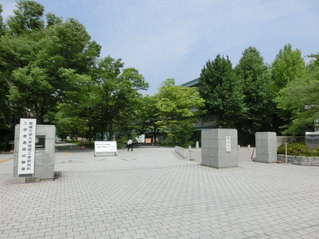 大学・短大:国立愛媛大学 890m