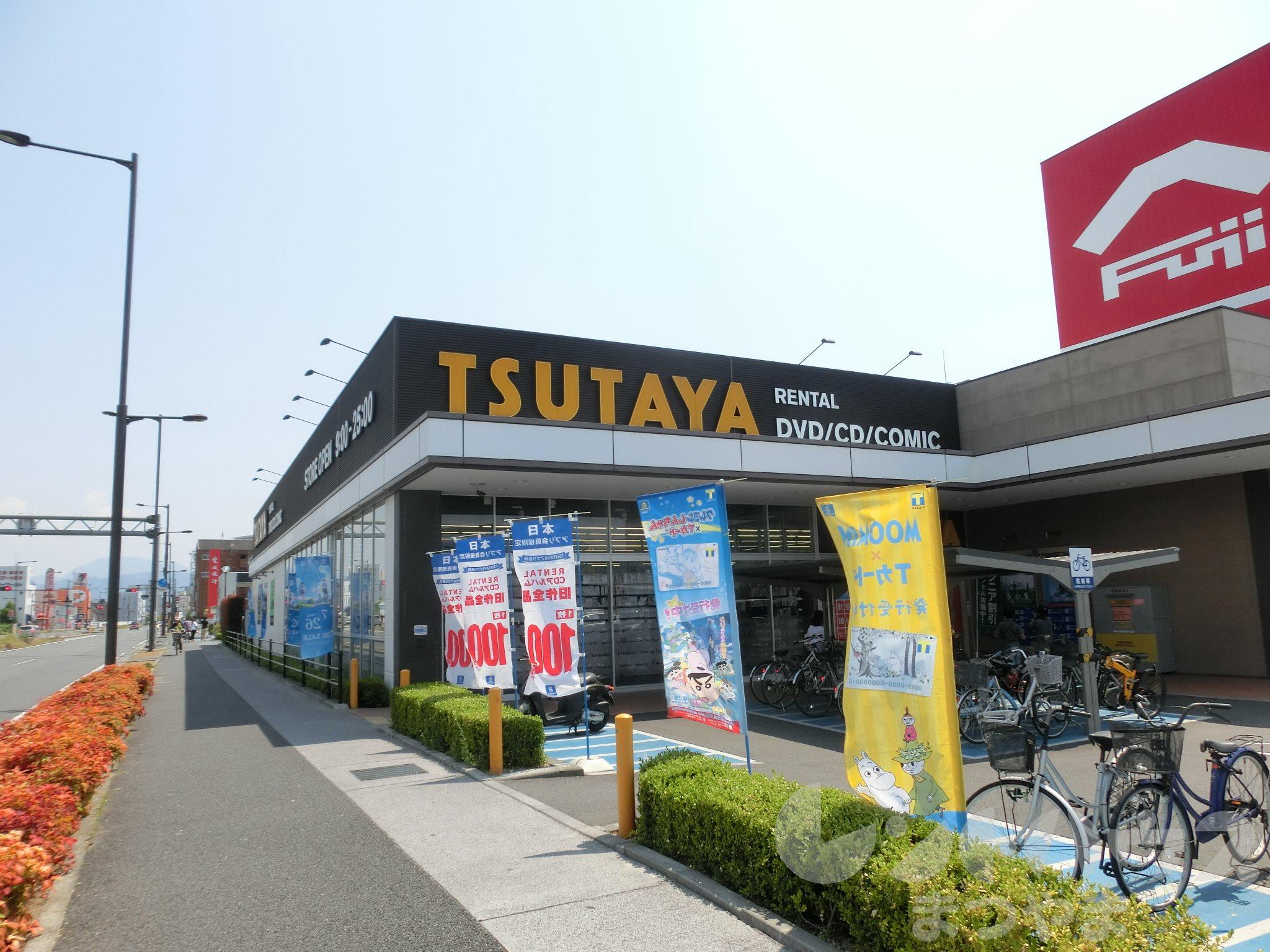 ショッピング施設:TSUTAYA 藤原店 619m