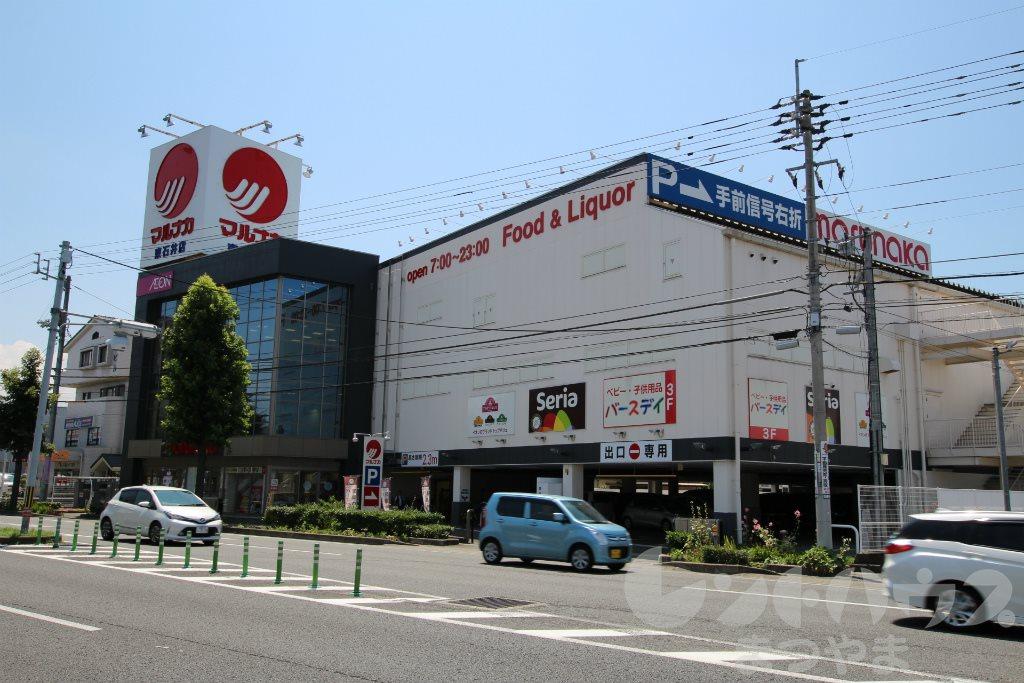 スーパー:マルナカ 東石井店 648m