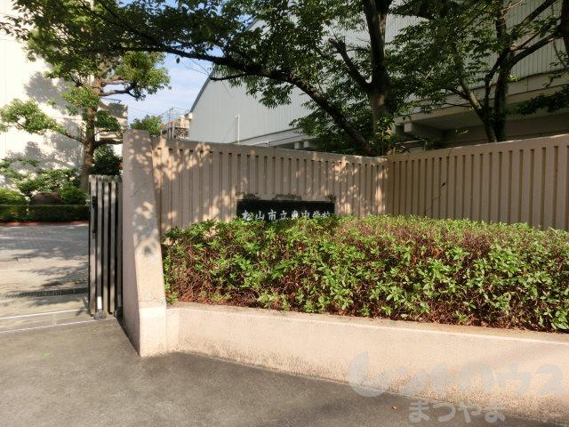 中学校:松山市立東中学校 1520m