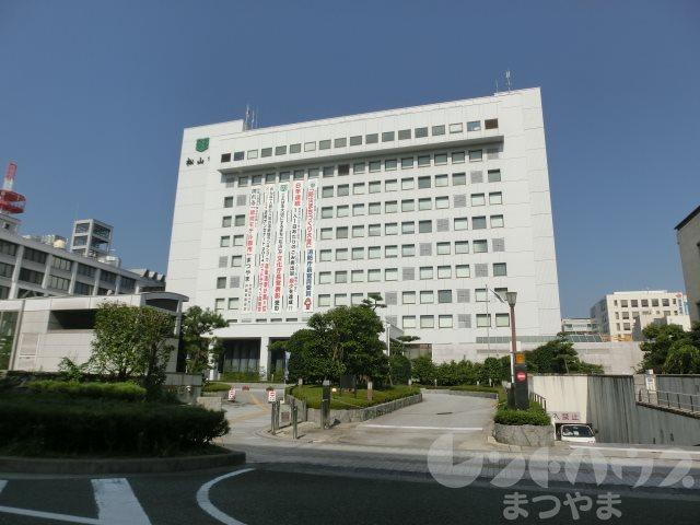 役所:松山市役所 1217m