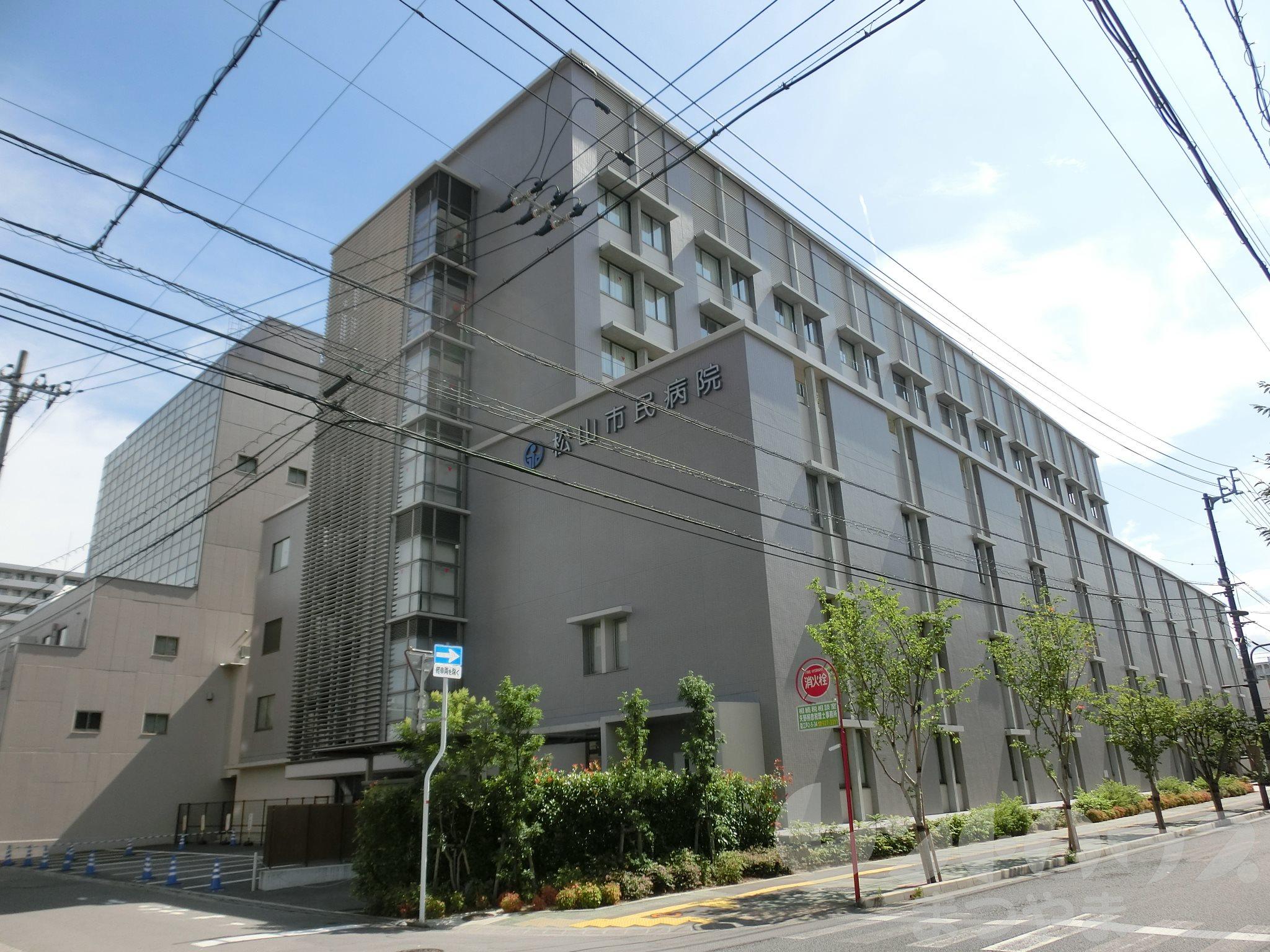 総合病院:松山市民病院 447m