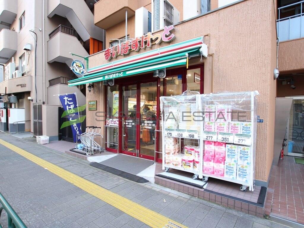 スーパー:まいばすけっと 蔵前駅前店 234m