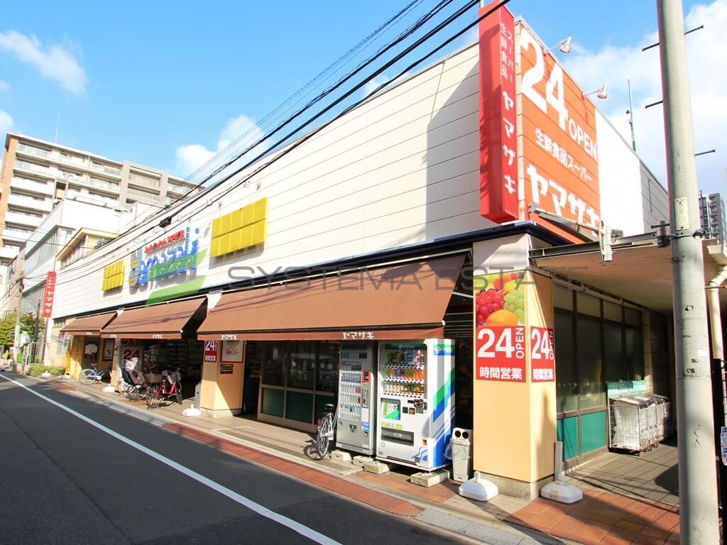 スーパー:スーパーヤマザキ 三筋店 612m