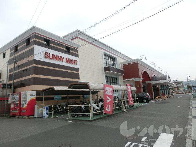 スーパー:SUNNY MART(サニーマート) 松山久米店 690m