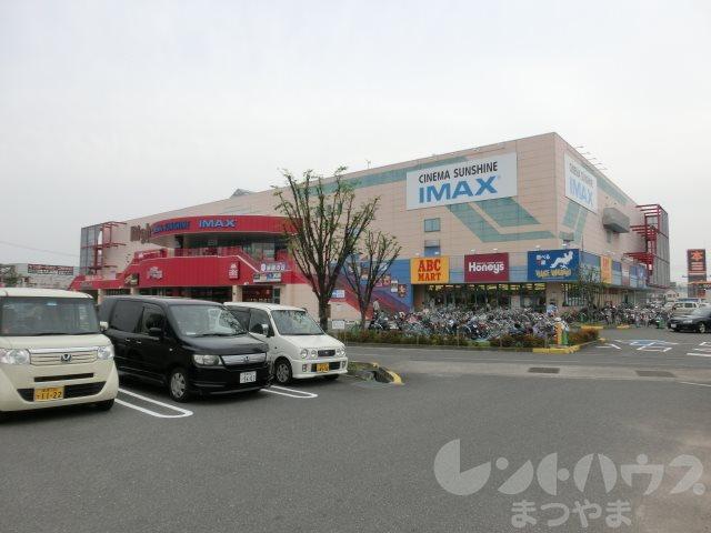 ショッピング施設:パルティ・フジ衣山 579m