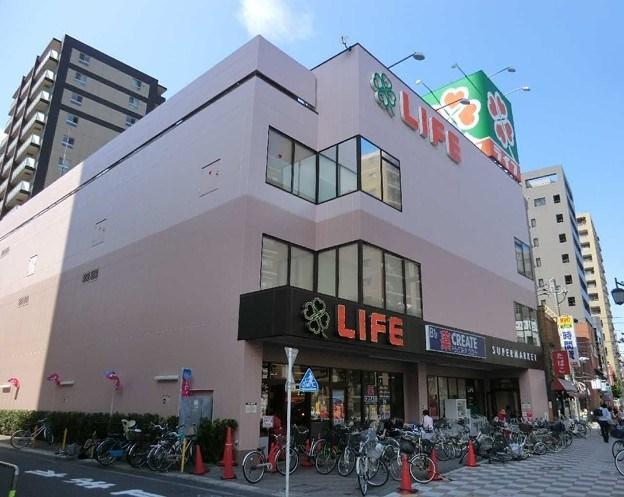 スーパー:ライフ 浅草店 842m