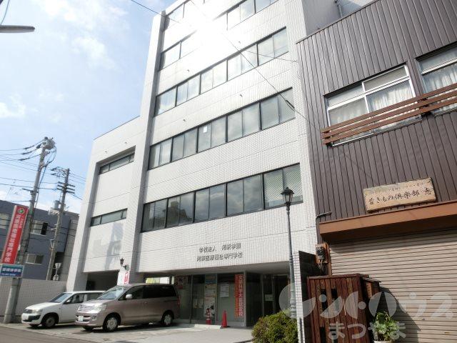 専門学校:学校法人河原学園 愛媛医療福祉専門学校 1181m