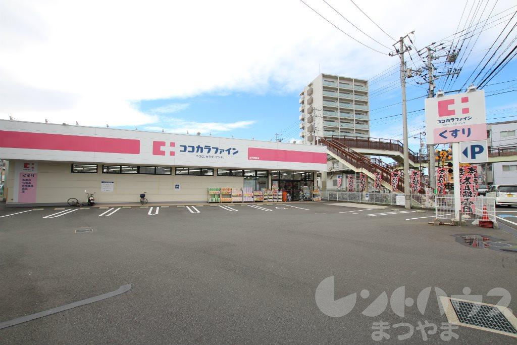 ドラッグストア:ココカラファイン 立花駅前店 170m