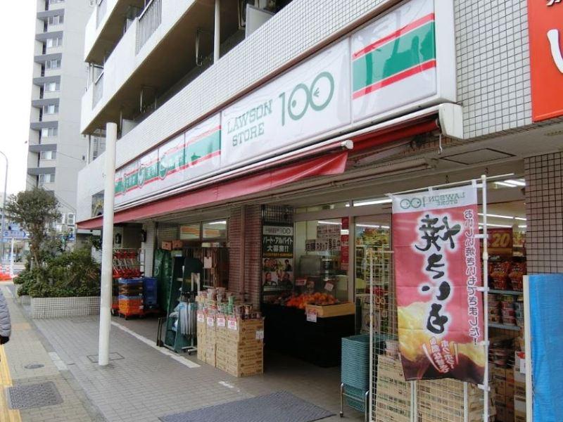 コンビ二:ローソンストア100 LS墨田石原店 231m