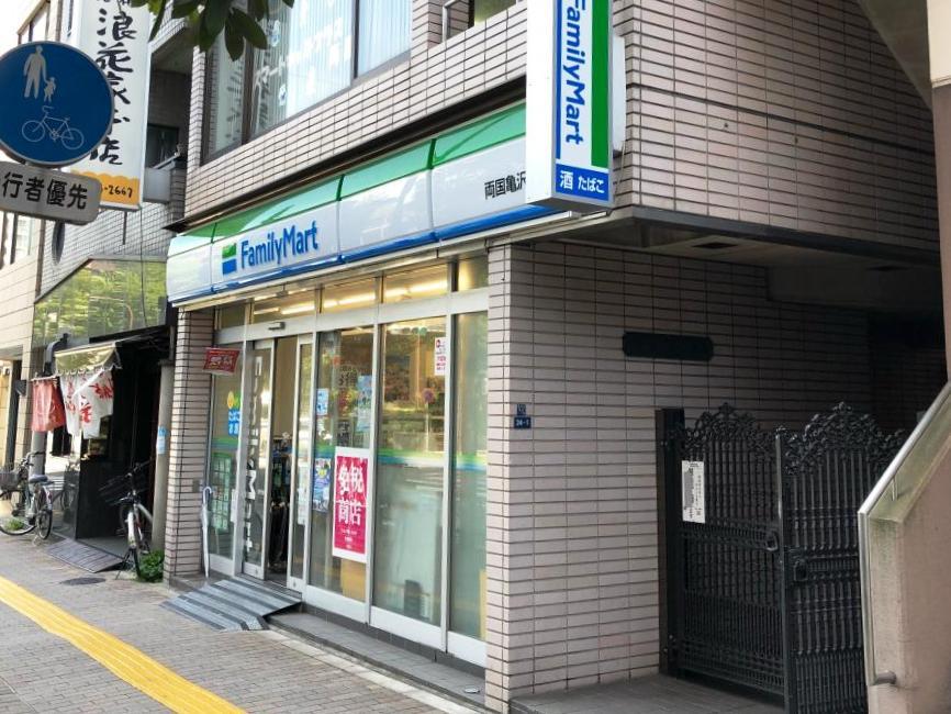 コンビ二:ファミリーマート 両国亀沢店 54m