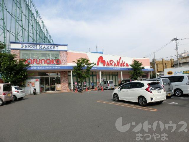 スーパー:マルナカ 小坂店 500m