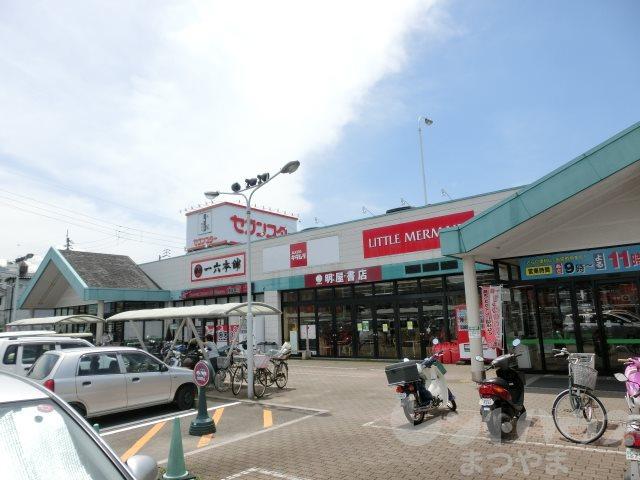 スーパー:セブンスター 石手店 601m