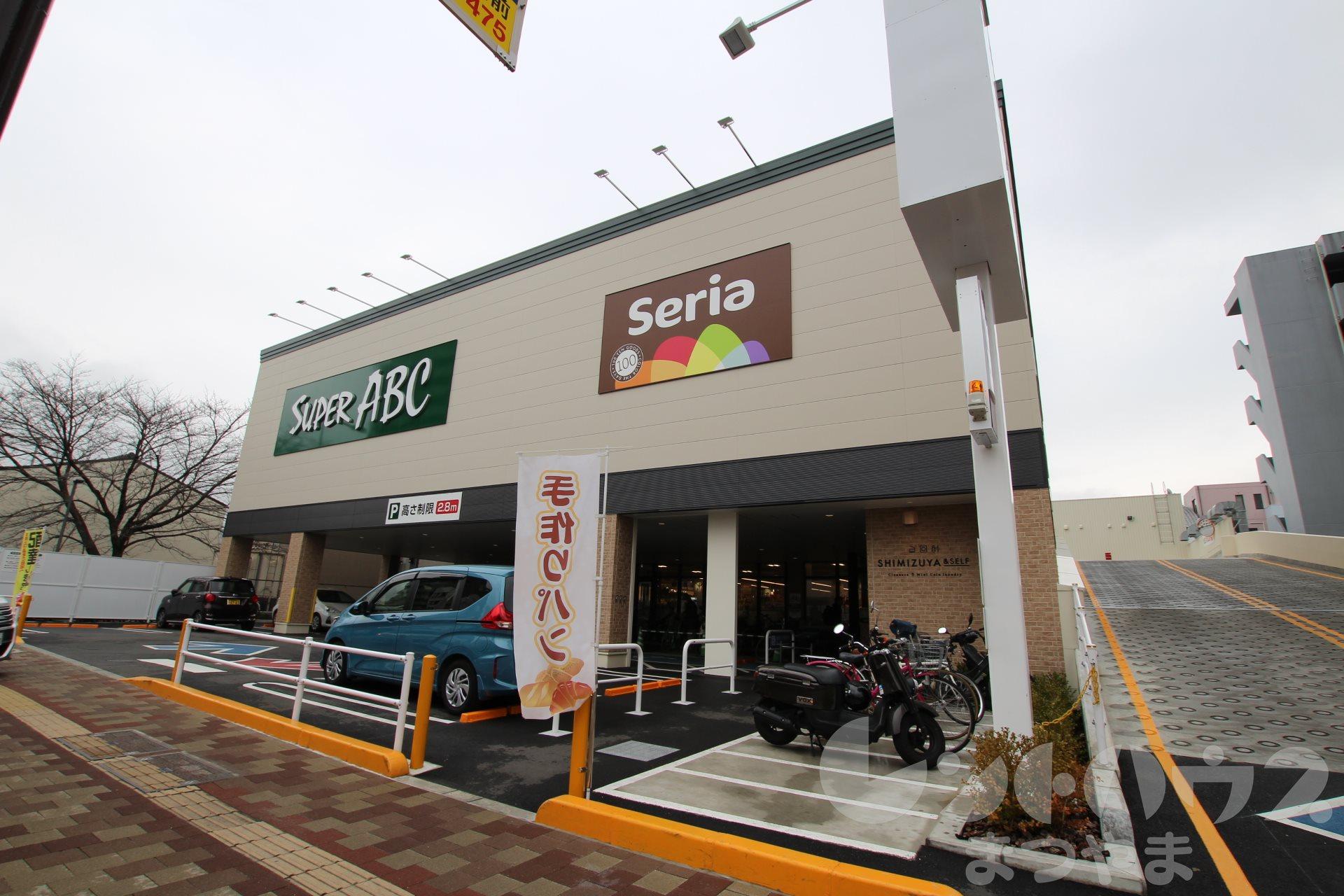 スーパー:SUPER ABC(スーパーABC) 上一万店 820m