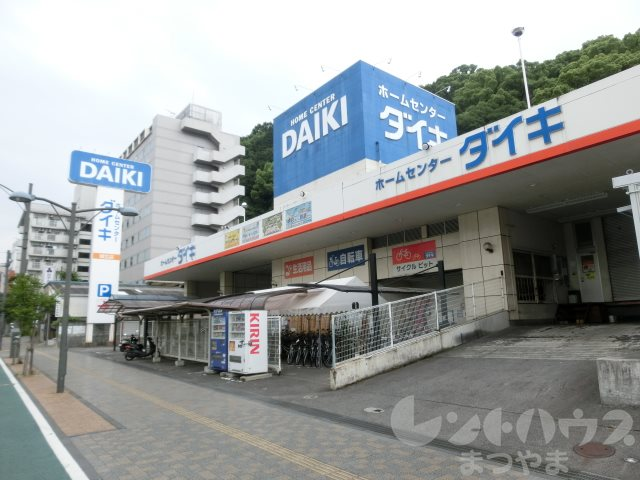 ホームセンター:DCM DAIKI(DCMダイキ)  城北店 492m