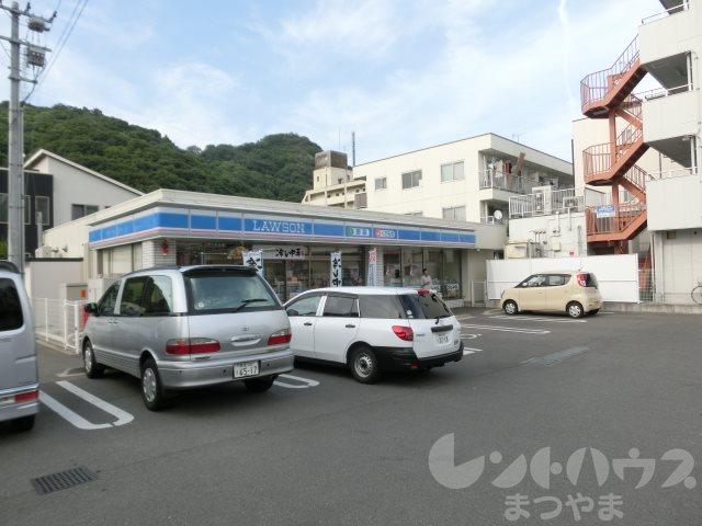 コンビ二:ローソン 松山道後樋又通店 247m