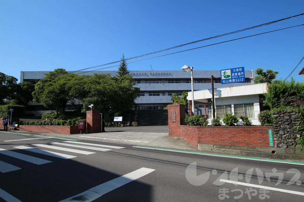 大学・短大:私立松山東雲短期大学 688m