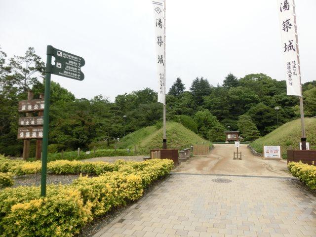 公園:道後公園 1354m
