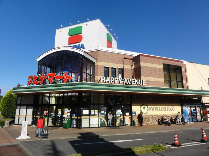 スーパー:SPINA MART(スピナマート) さくら通り店 630m