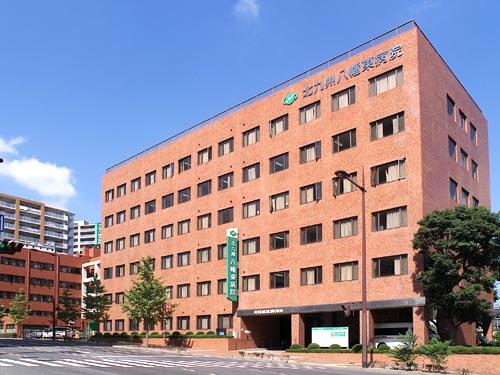 総合病院:北九州八幡東病院 383m