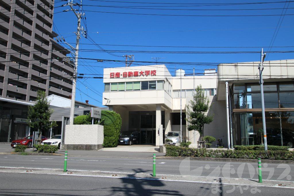 専門学校:専門学校 日産愛媛自動車大学校 385m
