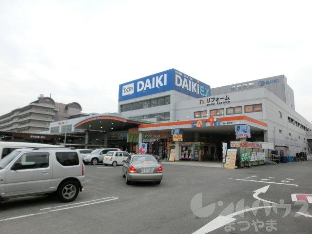 ホームセンター:DCM DAIKI(DCMダイキ) 美沢店 734m