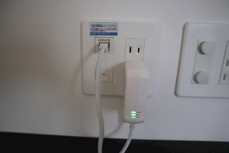 入居時から使用できるインターネット無料(WiFiルーター付)