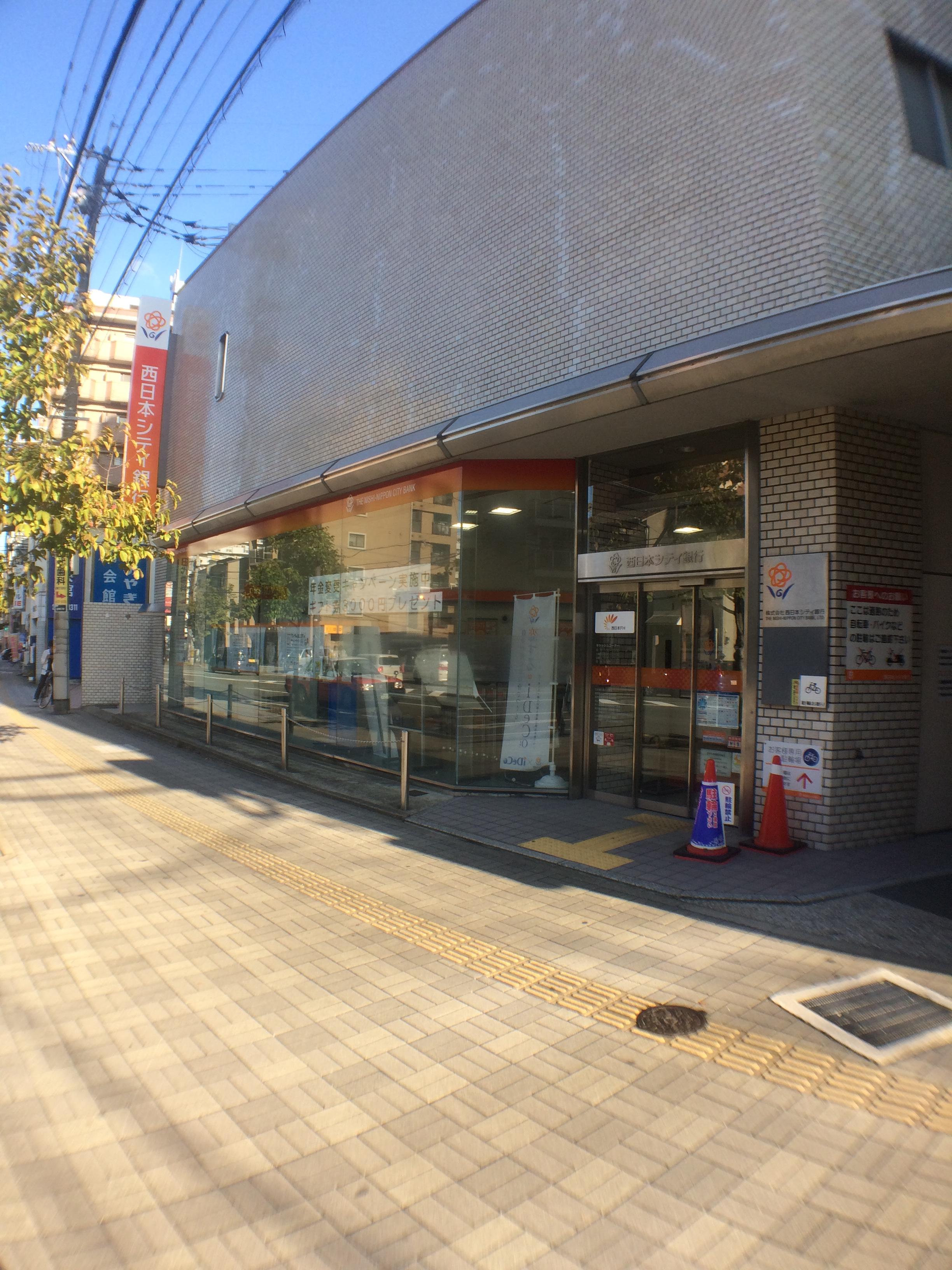 銀行:西日本シティ銀行吉塚支店 508m