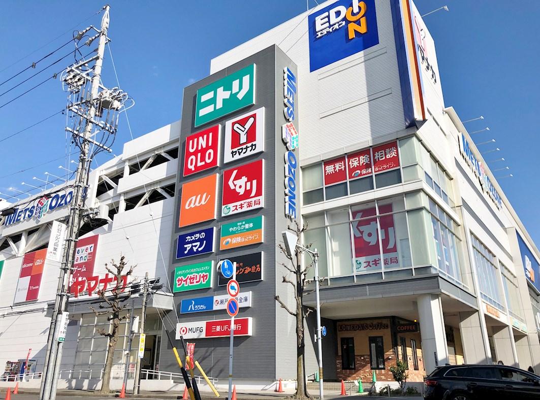 ショッピング施設:メッツ大曽根 903m