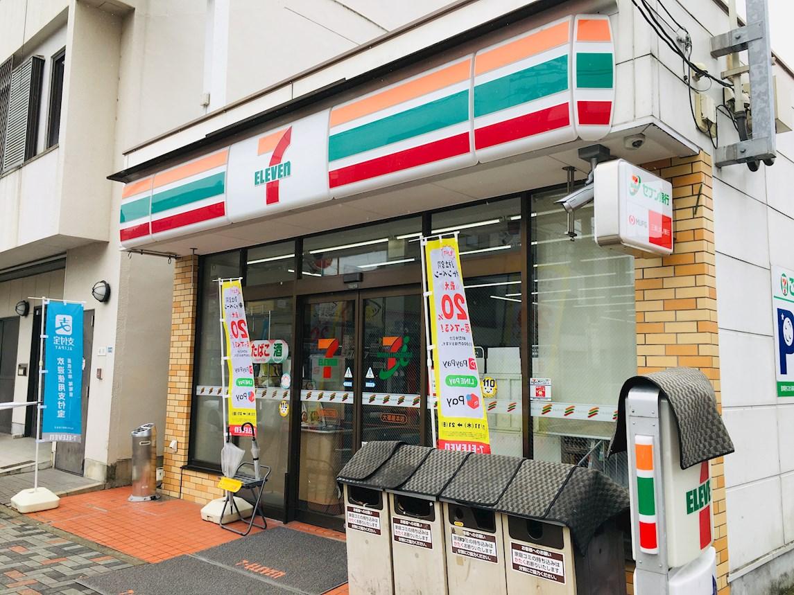 コンビ二:セブンイレブン 名古屋徳川2丁目店 465m