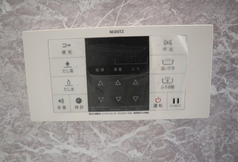 浴室のリモコン。