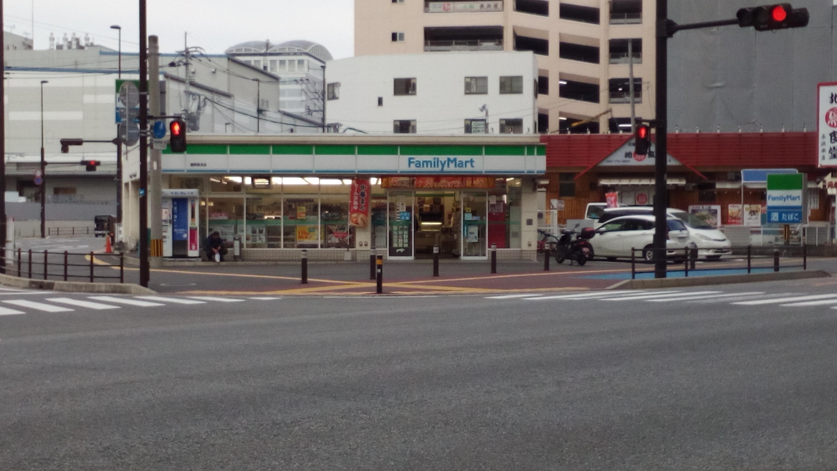 コンビ二:ファミリーマート 福岡長浜店 553m
