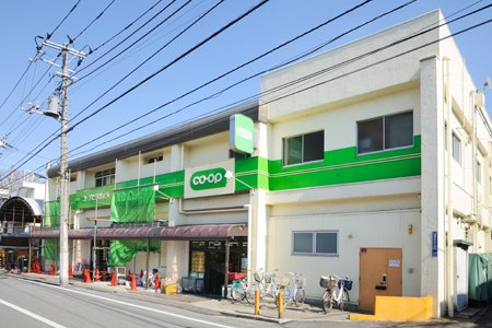 スーパー:ミニコープ滝野川店 358m