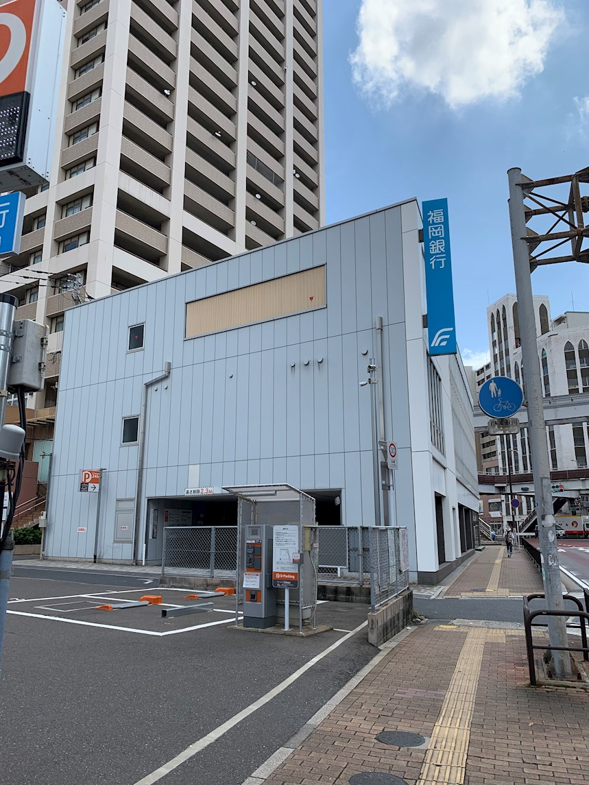 銀行:福岡銀行三萩野支店 340m