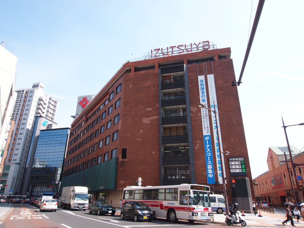 ショッピング施設:井筒屋 小倉駅店 523m