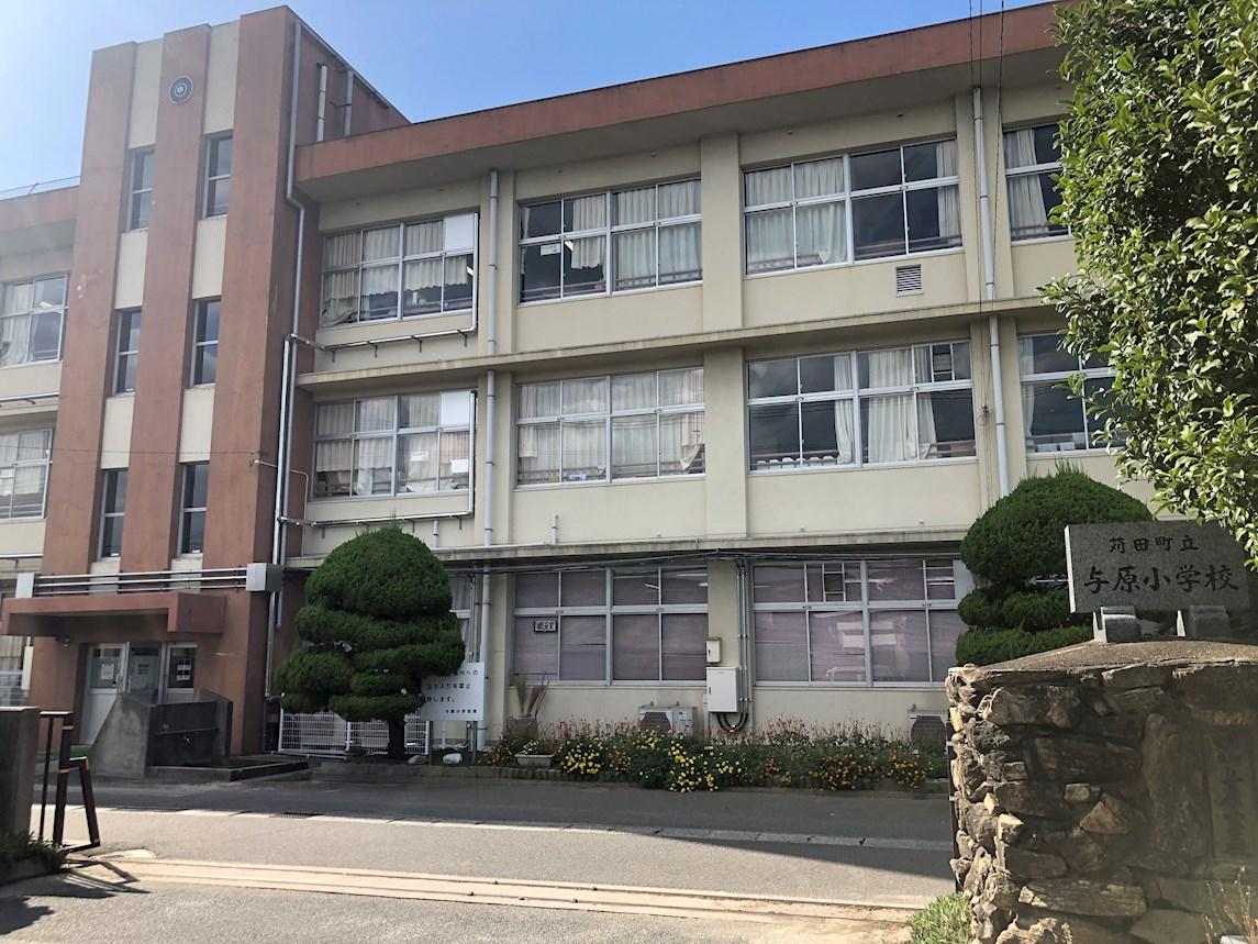 小学校:苅田町立与原小学校 1017m
