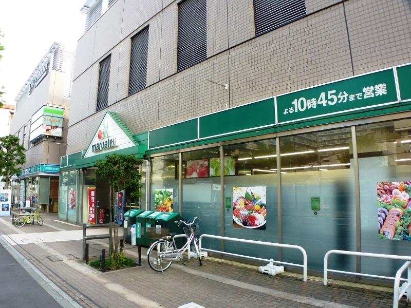 スーパー:マルエツ 清澄白河店 369m