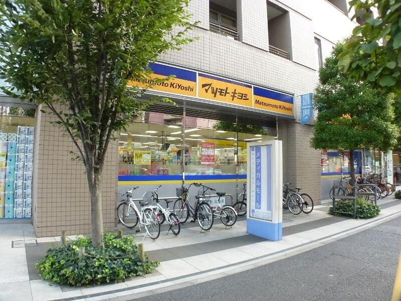 ドラッグストア:マツモトキヨシ 白河3丁目店 539m