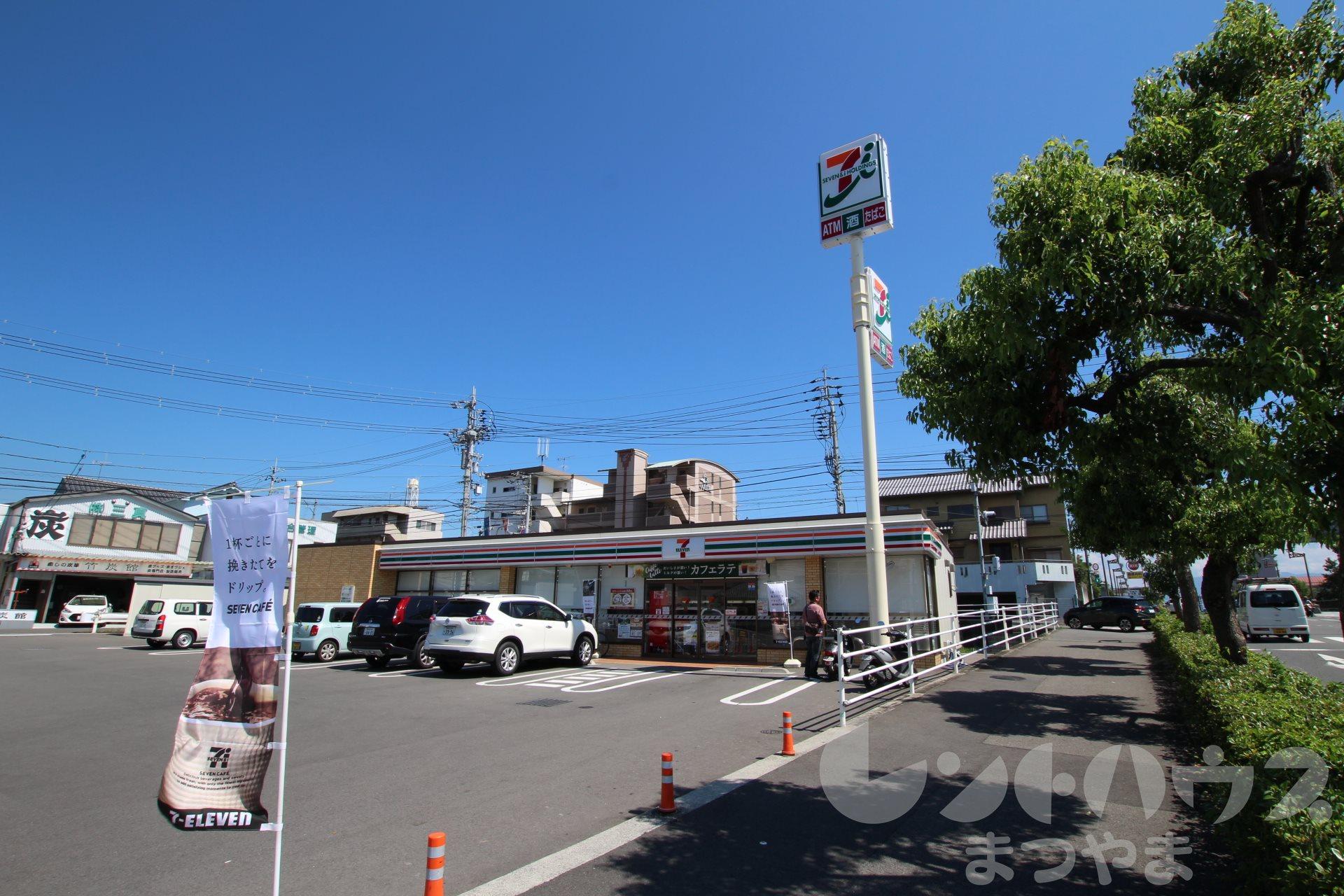 コンビ二:セブンイレブン 松山湯渡町店 761m