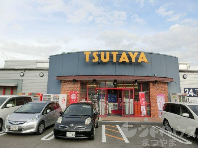 ショッピング施設:TSUTAYA WILL 朝生田店 315m