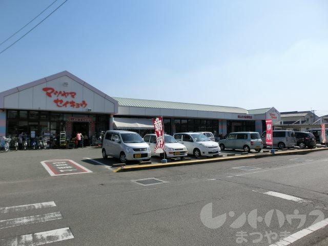 スーパー:松山生協 斎院店 655m