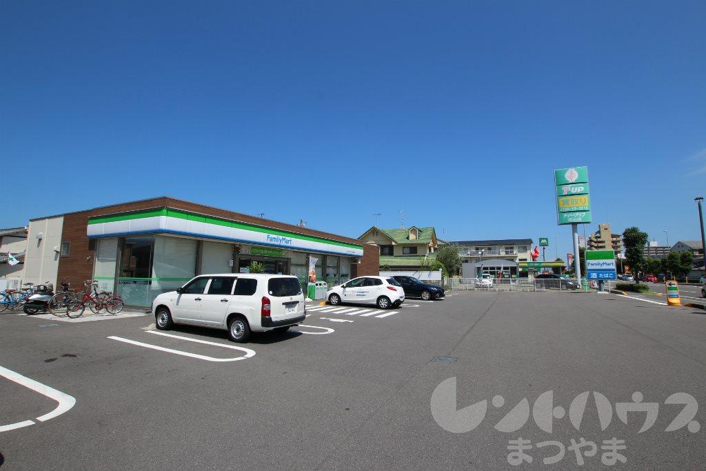 コンビ二:ファミリーマート 松山フライブルク通り店 368m