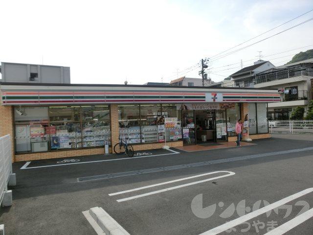 コンビ二:セブンイレブン 松山道後今市店 386m