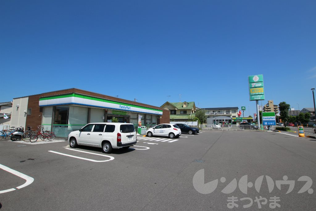 コンビ二:ファミリーマート 松山フライブルク通り店 216m