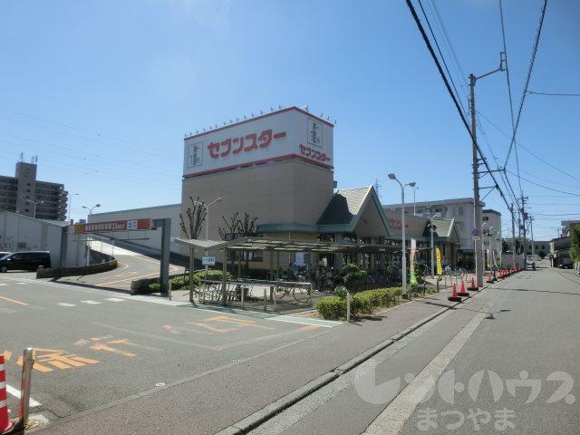 スーパー:セブンスター 南江戸店 740m