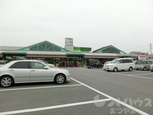 スーパー:サニーTSUBAKI椿店 926m